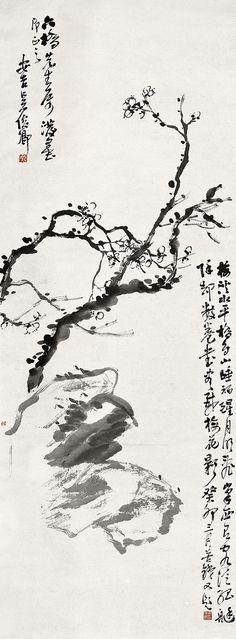 Painted by Wu Changshuo (吳昌碩) , Plum Blossom Painting Zen Painting, Japan Painting, Chinese Painting, Art Thou, Wabi Sabi, Korean Art, China Art, Traditional Paintings, Art For Art Sake