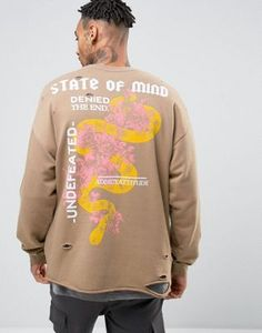 ASOS Oversized Sweatshirt With Distressing & Back Print