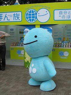 Giant Hidemari no Tami or Sunshine Buddy mascot