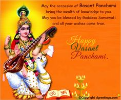Send blessings to friends and loved ones on Vasant Panchami.