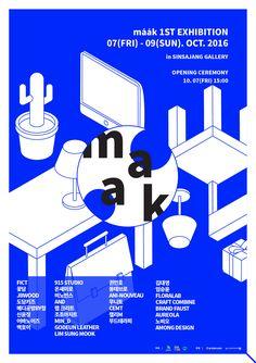 다음 @Behance 프로젝트 확인: \u201cmaak 1st Exhibition - Branding & Art directing\u201d https://www.behance.net/gallery/46274947/maak-1st-Exhibition-Branding-Art-directing