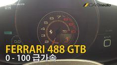 페라리 488 GTB 급가속  Ferrari 488 GTB Acceleration 동영상 보기 >> http://iee.kr/2016/07/05/%ec%b9%b4%eb%af%b8%eb%94%94%ec%96%b4-%ed%8e%98%eb%9d%bc%eb%a6%ac-488-gtb-%ea%b8%89%ea%b0%80%ec%86%8d-carmedia-ferrari-488-gtb-acceleration/