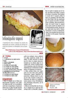 Θα σε κάνω Μαγείρισσα!: στείλε τη συνταγή σου! Κι εσύ!!! Food And Drink, Cakes, Drinks, Blog, Recipes, Kitchens, Drinking, Beverages, Cake Makers