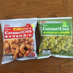 Japanese snacks: Tohato's Caramel Corn Jumbo Size and Uji Green Tea Flavour