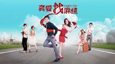 Inborn Pair (2011) Taiwanese Drama - Romantic Comedy | Chris Wang & Xie Kun Da