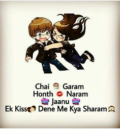 Chai Garam Honth Naram Jaanu Ek kiss dene me kya sharam. Cute Baby Quotes, Funny Girl Quotes, Cute Couple Quotes, Cartoon Quotes, Love Quotes Poetry, Love Quotes In Hindi, Romantic Love Quotes, Love Quotes For Girlfriend, Love Husband Quotes