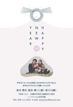 今年のイチオシ新作デザイン|年賀状なら年賀家族2017 <公式>サイト Love Design, Ad Design, Japan Design, New Year Card, Graphic Design Typography, Design Reference, Print Ads, Photo Art, Lettering