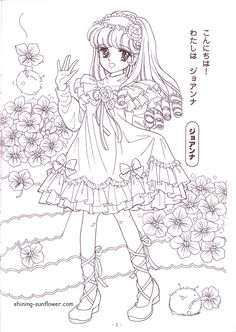 Manga Jewelpet coloring pages for kids, printable free