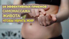 Face Yoga, Self Massage, Massage Techniques, Youtube, Hair And Nails, Health And Beauty, Skin Care, Sport, Workouts For Abs