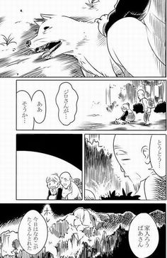 『前日』と題された昔話の創作漫画。最後のページで全てを理解し「胸が熱くなった」 | COROBUZZ Comics, Anime, Movie Posters, Film Poster, Cartoon Movies, Cartoons, Anime Music, Comic, Animation