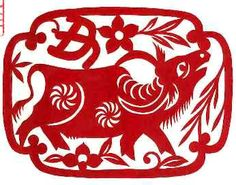 Year of the Ox Chinese New Year Zodiac, Zodiac Symbols, Paper Cutting, Paper Crafts, Calligraphy, Worksheets, Animal, Game, Lettering