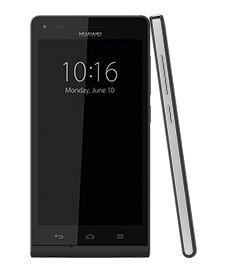 Huawei Ascend G6, 1.800 kn. Platiti ga možeš do 12 rata s Amex, Diners te ZABA MasterCard i VISA kreditnim karticama. Uz mobitel dobiješ i novi bonbon broj, al ti naravno nastavi koristiti svoj stari bonbon broj :)
