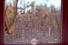 Vous cherchez une façon de décorer la maison originale pour Noël? Réalisé en carton naturel italien, ensemble non seulement s'intègre parfaitement dans le style de vacances, mais aussi donner beaucoup de moments inoubliables de votre bébé. Ensemble maison de papier de Noël peut être facilement assemblé et est attaché à la fenêtre. Il n'a aucun angle vif, pour laquelle vous pouvez obtenir mal, il ne sera donc en mesure de recueillir les enfants avec facilité. Et la possibilité de décorer la…