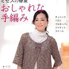Japanese magazines on knitting.
