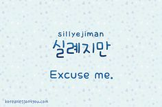 Korean Lessons For You                                                                                                                                                                                 More