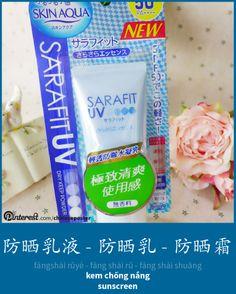 防晒乳液  - Fángshài rǔyè - kem chống nắng - Sunscreen