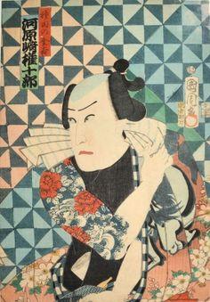 Traditional Japanese Woodblock Prints   Japanese Demon Art   Ronin Gallery