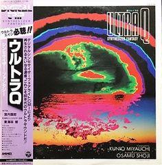 Osamu Shoji - Ultra Q - Synthesizer Fantasy (Vinyl, LP) at Discogs