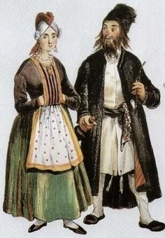 Форум еврейский костюм