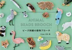 Animal Beads Brooch Japanese Bead Book от pomadour24 на Etsy