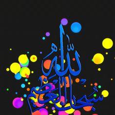DesertRose,;,حين تنادﻱ ﻳﺎﺍﺍﺍﺭﺏ ﺃﺑﺸﺮ ﻟﻦ ﺗﺨﻴﺐ،،، ﺇﻣﺎ ﻣﻠﺒﻰ ﻟﻚ ﺍﻟﻨﺪﺍﺀ،،، ﺃﻭ ﻣﺪﻓﻮﻉ ﻋﻨﻚ ﺍﻟﺒﻼﺀ،،، ﺃﻭ ﺃﺟﺮ ﻣﻜﺘﻮﺏ ﻓﻲ ﺍﻟﺨﻔﺎﺀ،،، ﻓﻠﻴﺸﺮﻕ ﻳﻮﻣﻨﺎ ﺣﻤﺪﺍًﺑﺄﻥ ﻟﻨﺎ ﺭﺑﺎً ﺇﺫﺍ ﺃﻏﻠﻘﺖُ ﺍﻷﺑﻮﺍﺏ ﻻ ﻳُﻐﻠﻖ ﺑﺎﺑﻪ،،، ﻭﺇﺫﺍ ﺍﻧﻘﻄﻌﺖ ﺍﻷﺳﺒﺎﺏ ﺟﺎﺀ ﻣِﺪﺍﺩﻩ،،، ﻭﺇﺫﺍ ﻗﺴﺖ ﺍﻟﻘﻠﻮﺏ ﻧﺰﻟﺖ ﺭﺣﻤﺎﺗﻪ،،، ﻃﺒﺘﻡ ﻭﻃﺎﺑﺖ ﺃﻳﺎﻣﻜﻡ،،، ﺻﺒﺤﻜﻡ ﺍﻟﻠﻪ ﻭﻣﺴّﺎﻛﻡ ﺑﺎﻟﺨﻴﺮ,;, Scenery Wallpaper, Hd Wallpaper, Emoji, Allah, Neon Signs, Stickers, Islamic, Colorful Wallpaper, Wallpaper In Hd