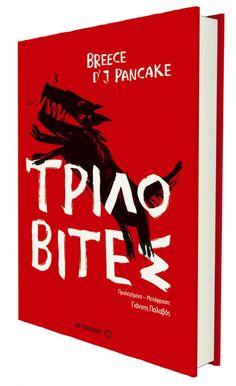 «Τριλοβίτες» του Πάνκεϊκ: γραφή από σκόνη και αίμα | ΒΙΒΛΙΟ | PRINT | LiFO