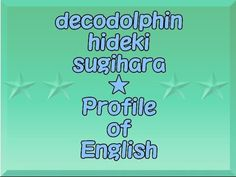decodolphin★hideki sugihara★ Profile of English★Our Johnny Depp is intro...walking art of decodolphin★hideki sugihara★ Profile of English