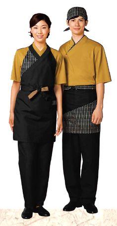Comfortable, Functional, and Stylish Uniforms - BON UNI Waiter Uniform, Uniform Shop, Hotel Uniform, Japanese Uniform, Restaurant Uniforms, Modern Hanbok, Uniform Design, Staff Uniforms, Apron