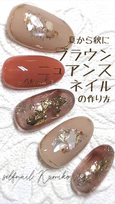 really cute nails Japanese Nail Design, Japanese Nail Art, Red Nail Designs, Nail Polish Designs, Cute Nails, Pretty Nails, Korea Nail, Summer Acrylic Nails, Pastel Nails
