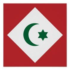 Bandera de la República del Rif  rif-republica.jpg (512×512)
