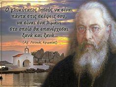 Christian Faith, Christian Quotes, Orthodox Prayers, Greek Icons, Life Of Christ, Prayer Book, Greek Quotes, Orthodox Icons, Faith In God