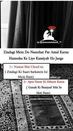 Quran Quotes Love, Best Islamic Quotes, Muslim Love Quotes, Sufi Quotes, Love Quotes In Hindi, Love Quotes For Her, Allah Quotes, Urdu Quotes, Islamic Page