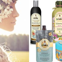 10 hitowych rosyjskich kosmetyków do włosów: naturalne, skuteczne i za grosze [od 4 zł] Curly Hair Styles, Shampoo, Hair Beauty, Cosmetics, Bottle, Spa, Flask, Jars