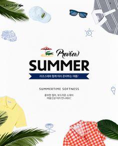 Idée compo pour l'été