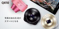 DSC-QX10 | サイバーショット | ソニー