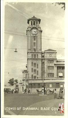 上海赛马场的钟楼 1930s