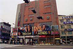 1997년 경원극장 Seoul, Times Square, Korea, Photography, Travel, Photograph, Viajes, Fotografie, Photoshoot