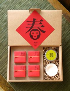 【 猴年新春禮盒】:
