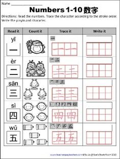 Pencil Control Worksheets Free Chinese Writing  Chinese Writing Worksheets And Write Chinese  Turkey Worksheets 1st Grade Excel with Chemical Reactions And Equations Worksheet Numbers  Chinese Word Work And Activities Mandarin  Sensory Language Worksheet Pdf