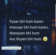 Had hai yr Hurt Quotes, Badass Quotes, Me Quotes, Funny Quotes, Mixed Feelings Quotes, Attitude Quotes, Broken Girl Quotes, Heartless Quotes, Understanding Quotes
