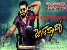 JAGGU DADA (2016) KANNADA 720P DVDSCR FULL MOVIE WATCH ONLINE FREE DOWNLOAD
