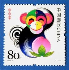 Image result for chinese new year monkey