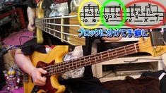 【ソロ解説】レッチリstone cold bushのスラップベースをTAB譜徹底解説! Fender Bass, Music, Musica, Musik, Muziek, Music Activities, Songs