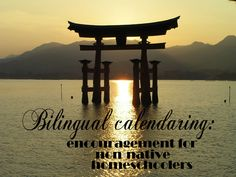 Bilingual calendaring: encouragement and tips for using a calendar for non-native homeschoolers trying to learn a foreign language.