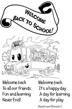 BACK TO SCHOOL poem (First Grade Rocks). Change the grade level to ...