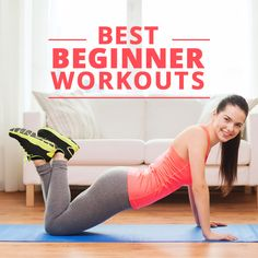 With the New Year right around the corner, our Best Beginner Workouts is a great place to start!  #NewYear #weightloss #beginnerworkouts