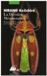 Littérature japonaise contemporaine - Liste de 33 livres - Babelio