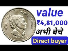 Value of ruppes Indira gandhi coins Old Coins For Sale, Sell Old Coins, Old Coins Value, Old Coins Worth Money, Old Coins Price, Rare Coin Values, Coin Buyers, Indira Gandhi, Girls Phone Numbers