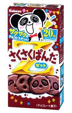 Crunchy Panda Z