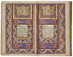 An illuminated Qur'an | Persia, Qajar, mid-19th century, with lacquer binding signed by Muhammad Husayn, dated 1279 AH/1862 AD